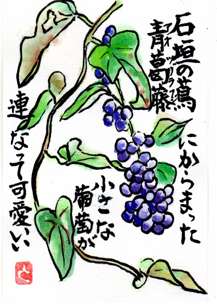 aotsudurafuji.jpg