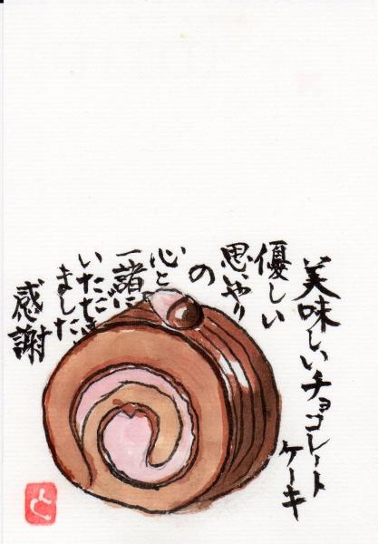 cake0106.jpg