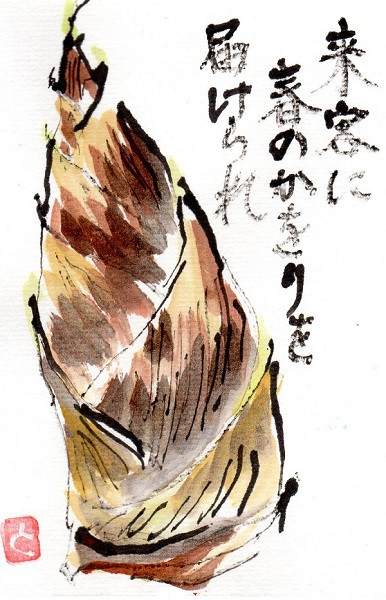 takenoko170217.jpg